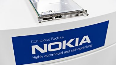 Photo of Nokia и бъдещето на 5G мобилните мрежи