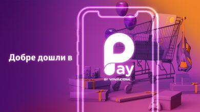 pay-by-vivacom-1