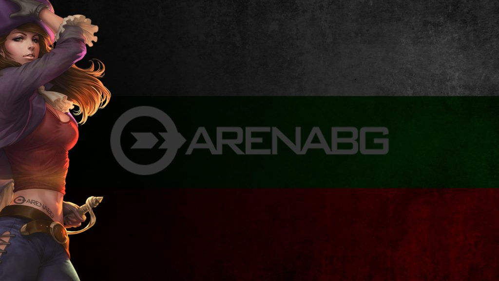 arenabg-background