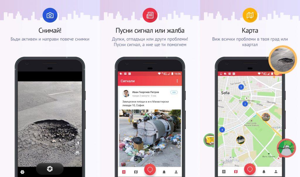 civi-app
