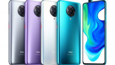 Photo of Xiaomi представи достъпния флагман Poco F2 Pro