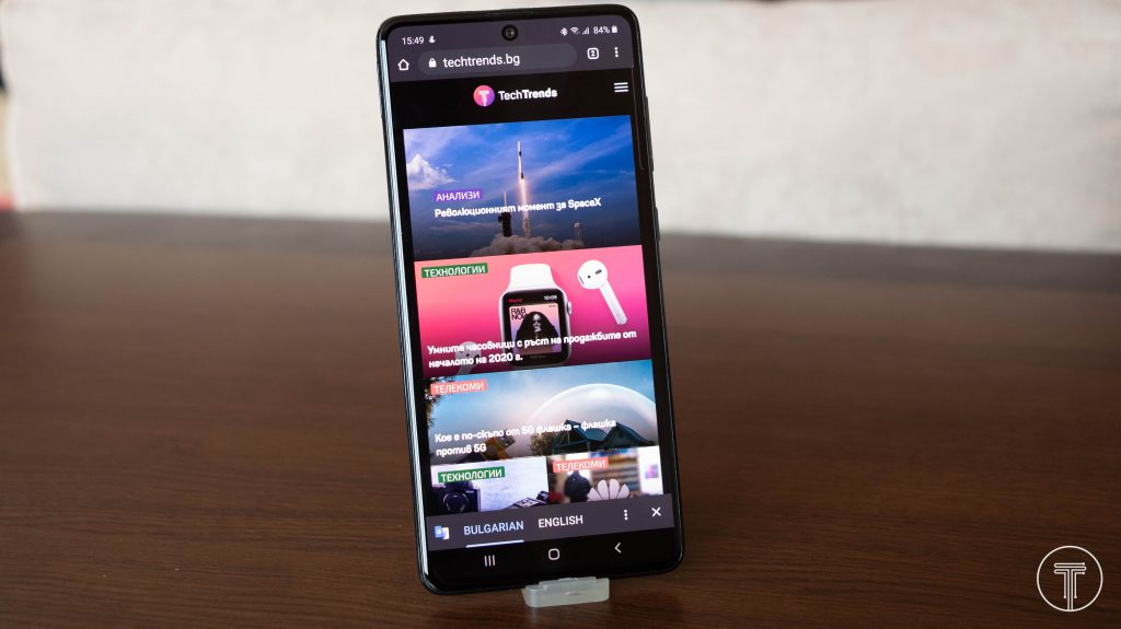 Samsung-Galaxy-A71-7