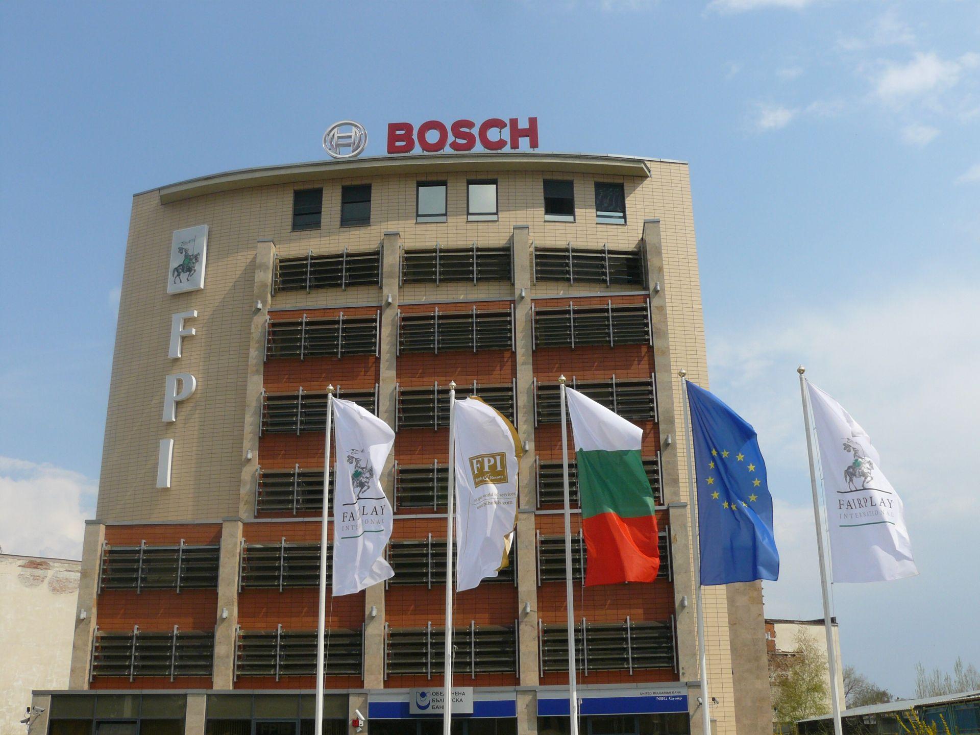 bosch-bulgaria