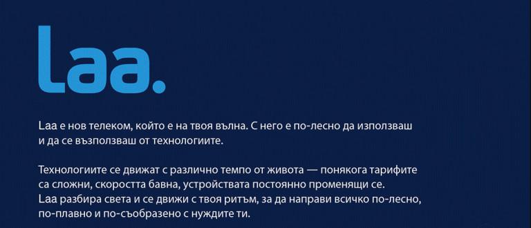 telenor-laa-brand-test-2