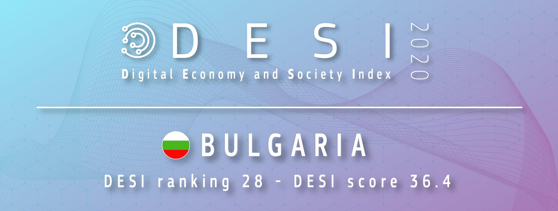desi_2020_Bulgaria