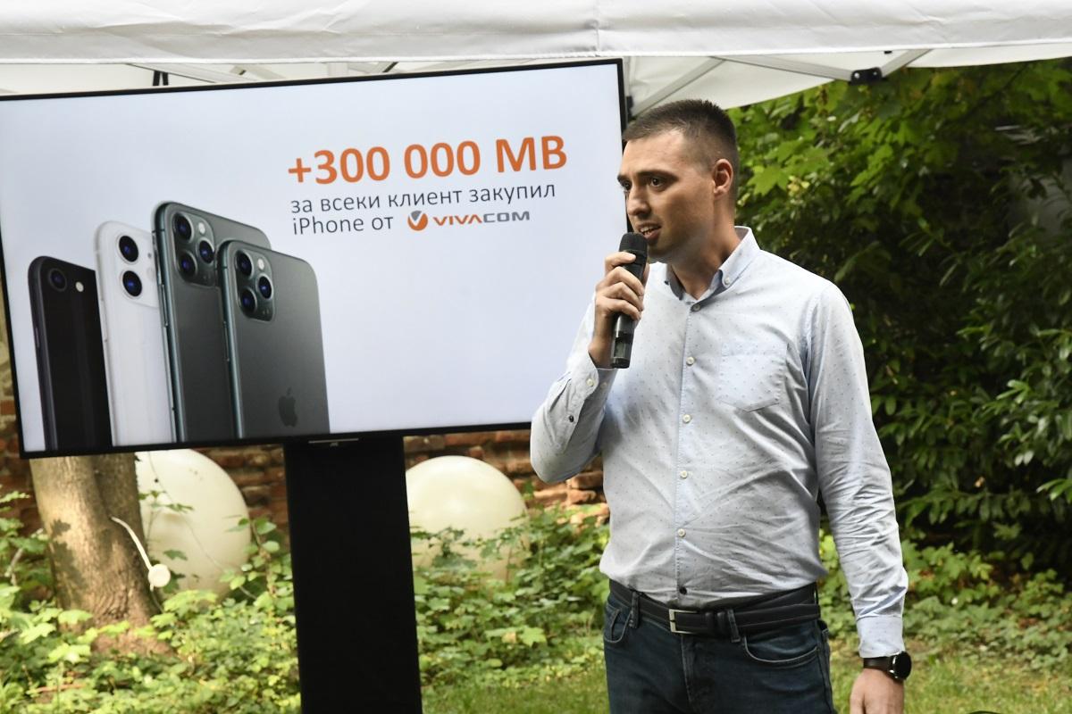 iphone-vivacom-2