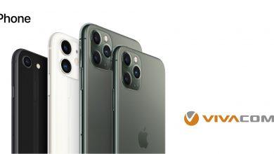 """Photo of След дълга борба """"Виваком"""" отново продава iPhone"""