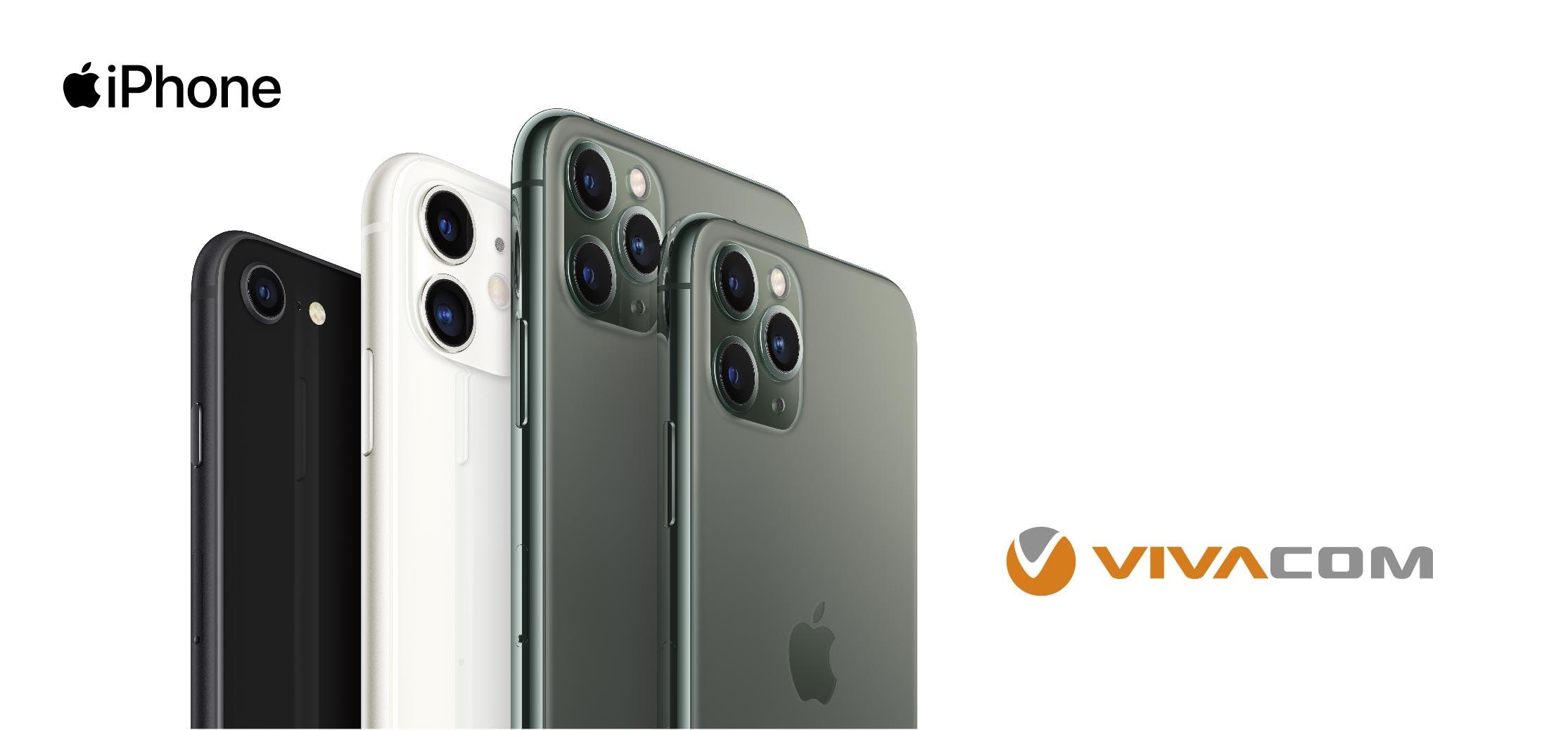 iphone-vivacom