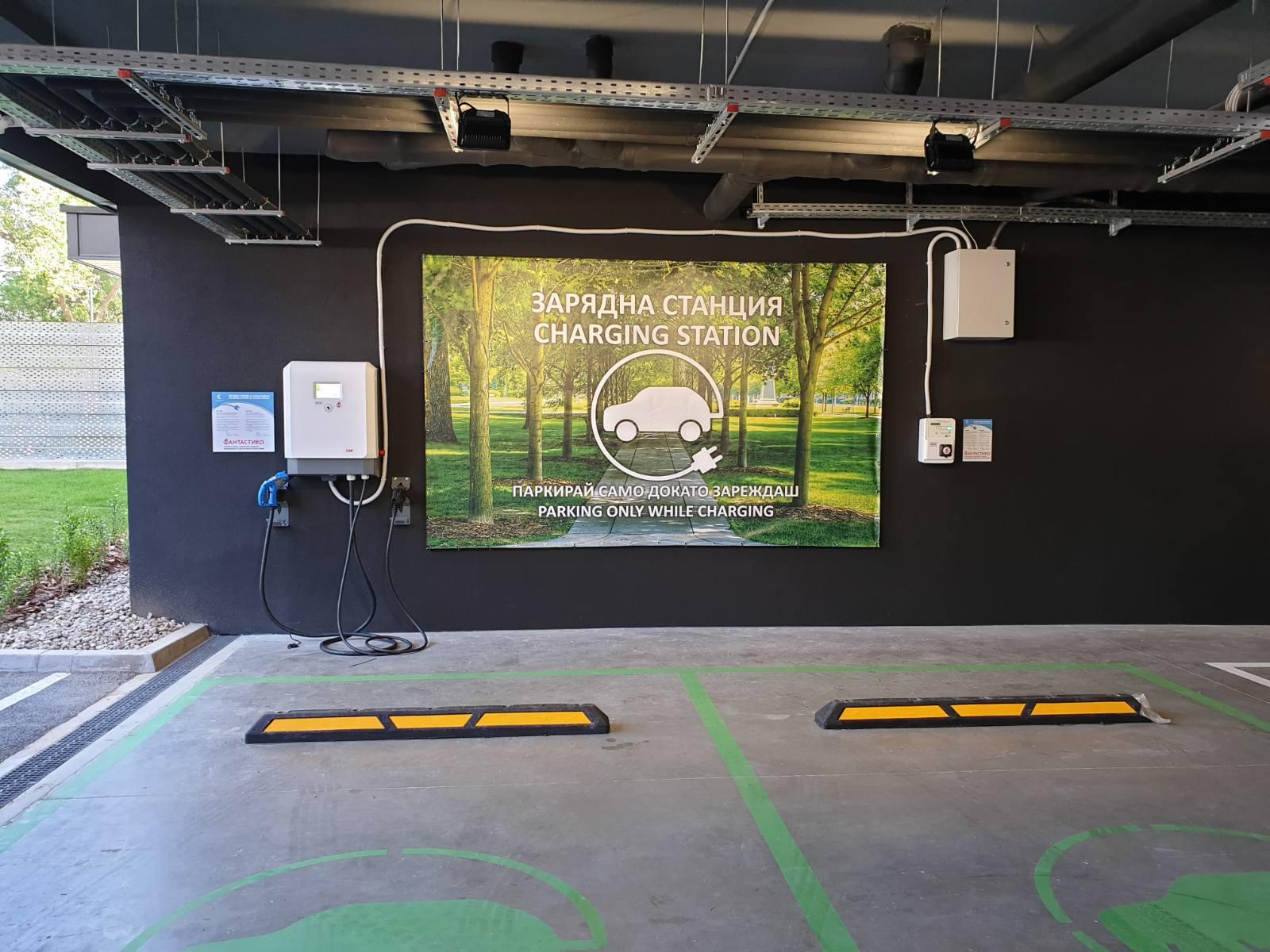 eldrive-charging-station
