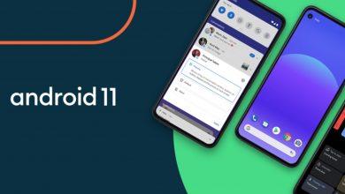 Photo of Google оптимизира комуникацията и сигурността в новия Android 11