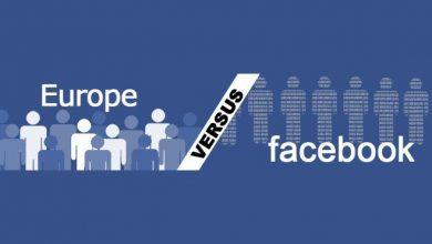 Photo of Може ли Facebook да напусне Европа