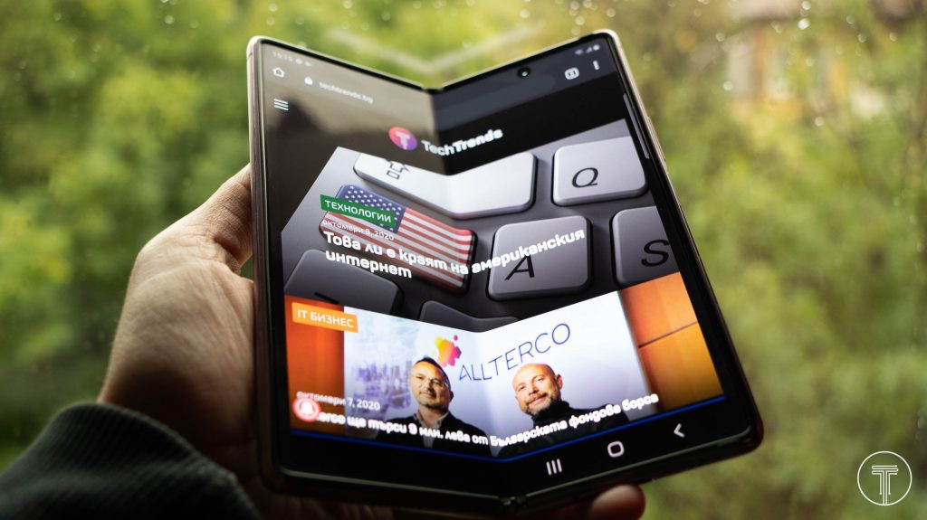 Samsung Galaxy Z Fold 2_3