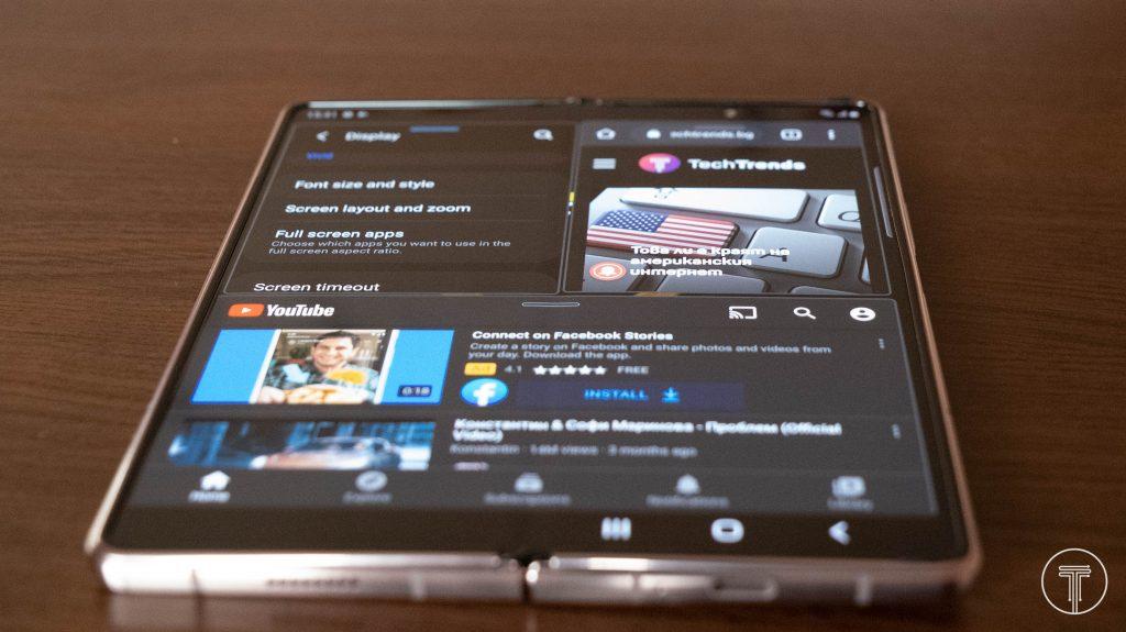Samsung Galaxy Z Fold 2_7