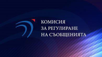 Photo of КРС пренася онлайн контрола над телекомите с нова информационна система