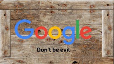pandora-box-google