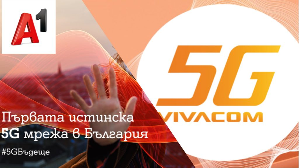 5g-a1-vs-vivacom