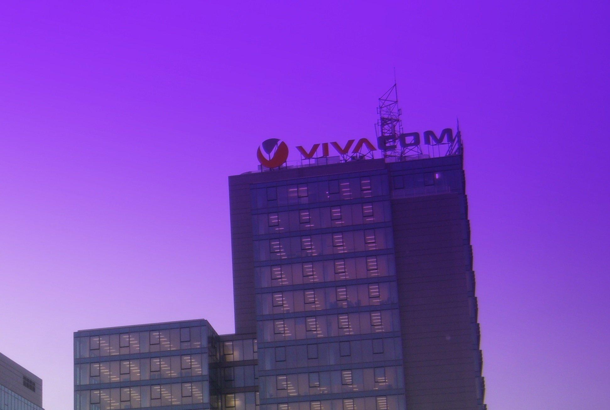 vivacom-filter