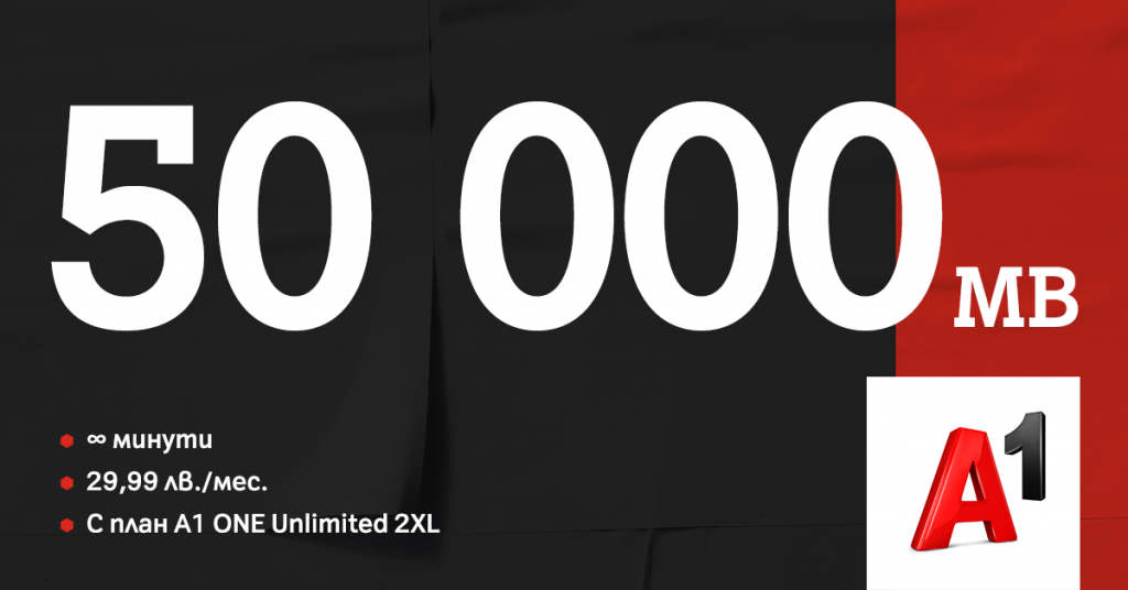 A1-ONE-Unlimited-2