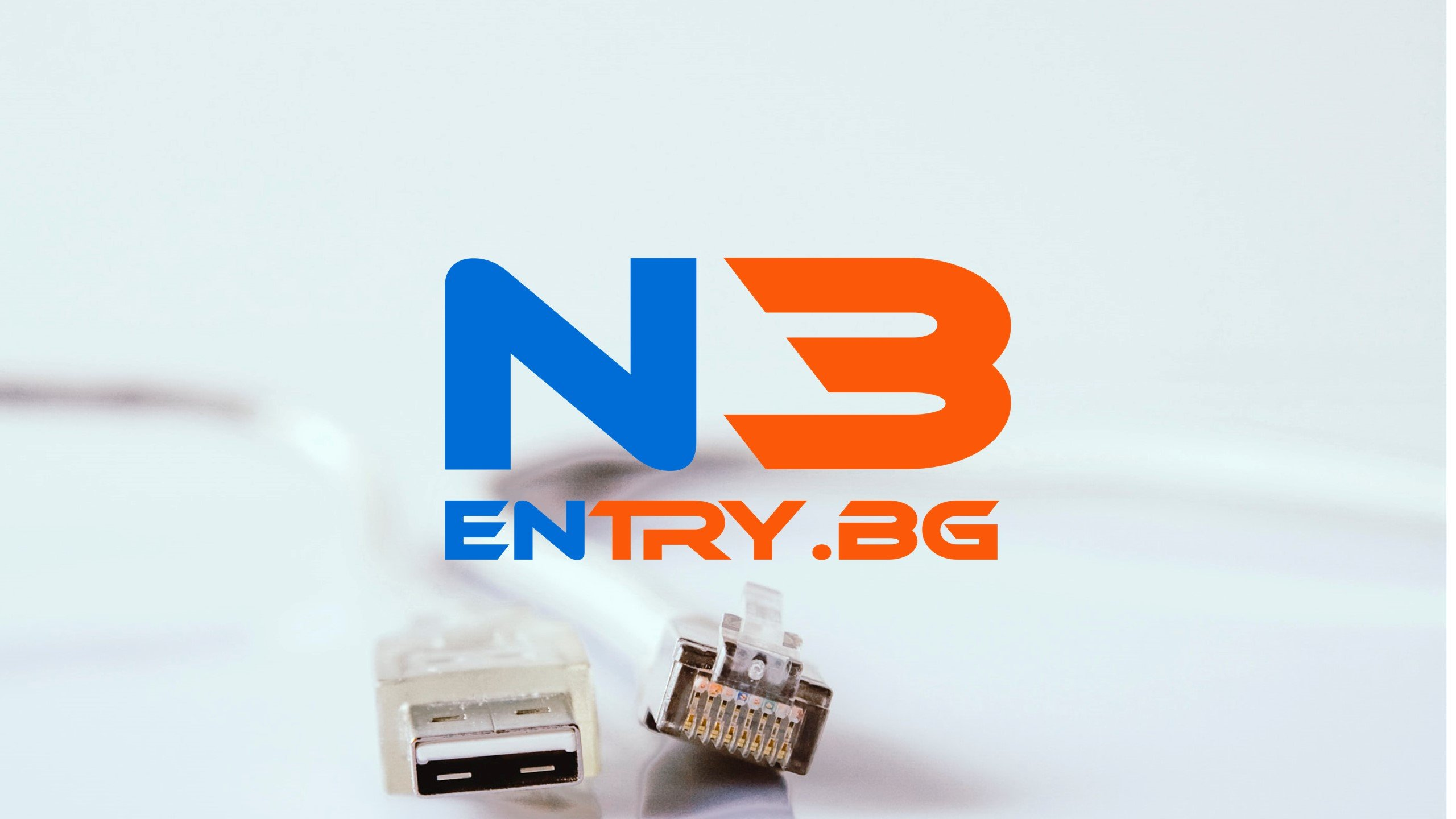 N3-TechTrends-visual
