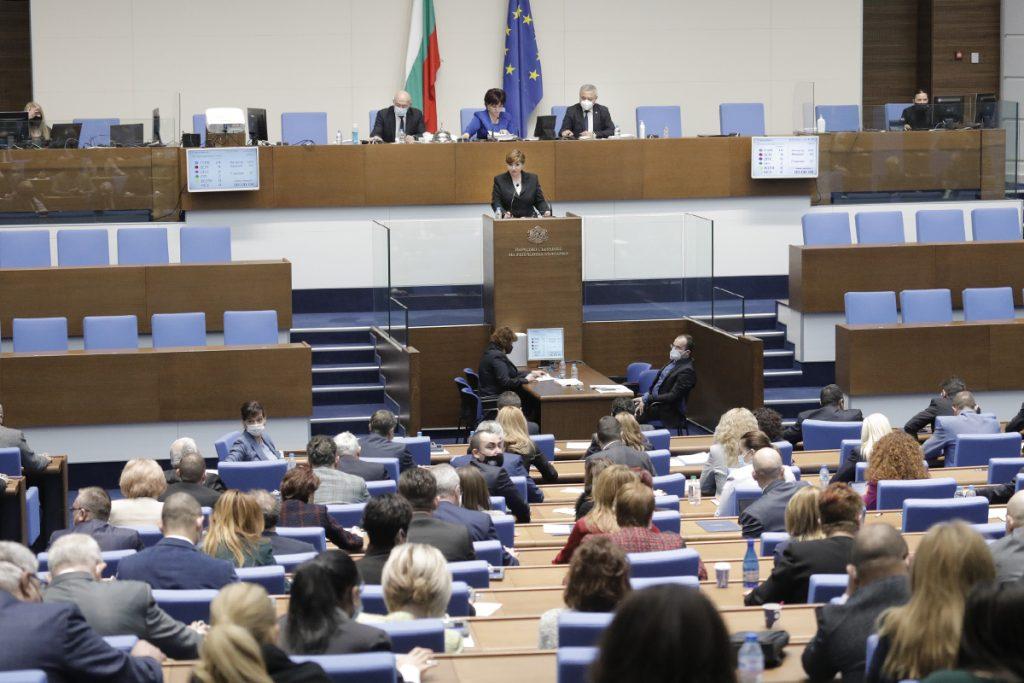 bg-parlament-2
