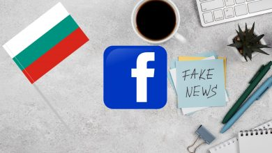 facebook-fake-news-bulgaria