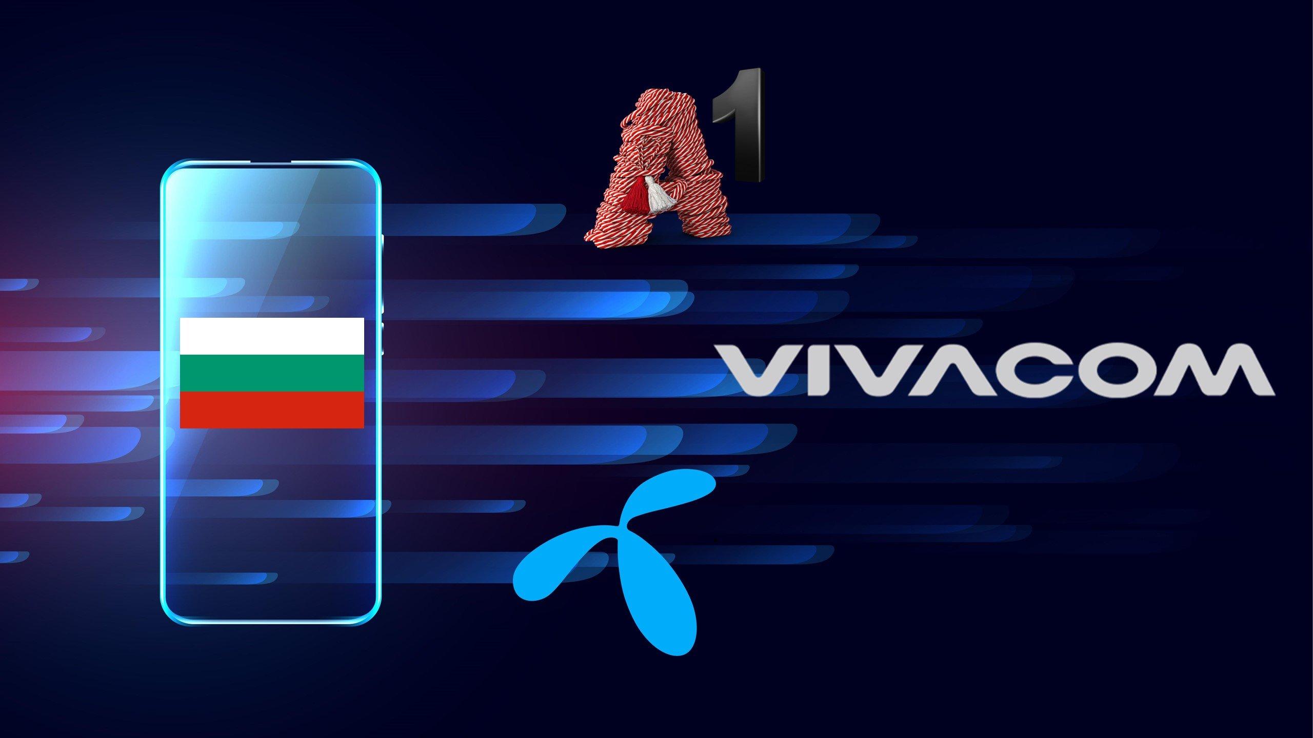tarrif-wars-bulgaria-telecom