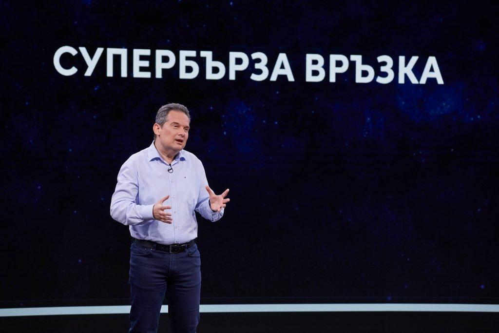 Atanas-Dobrev-Vivacom-Gigabit-Internet