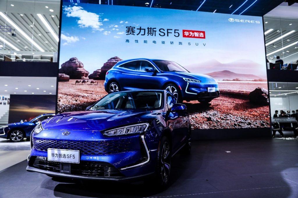 Huawei, SERES SF5
