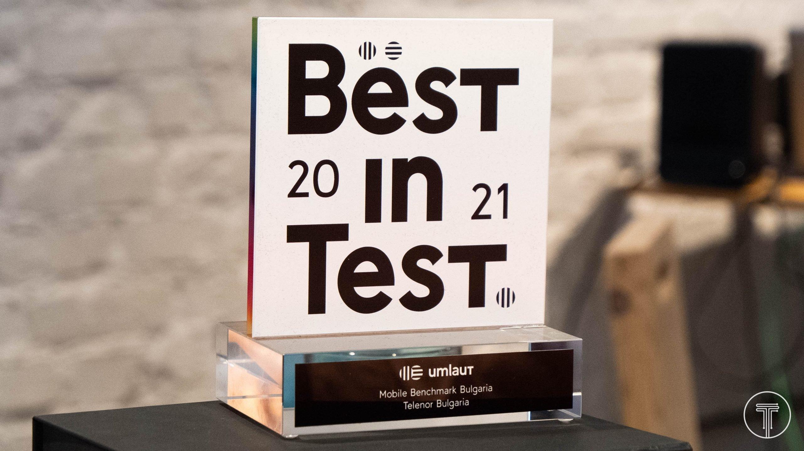 Telenor-Best-In-Test-2021