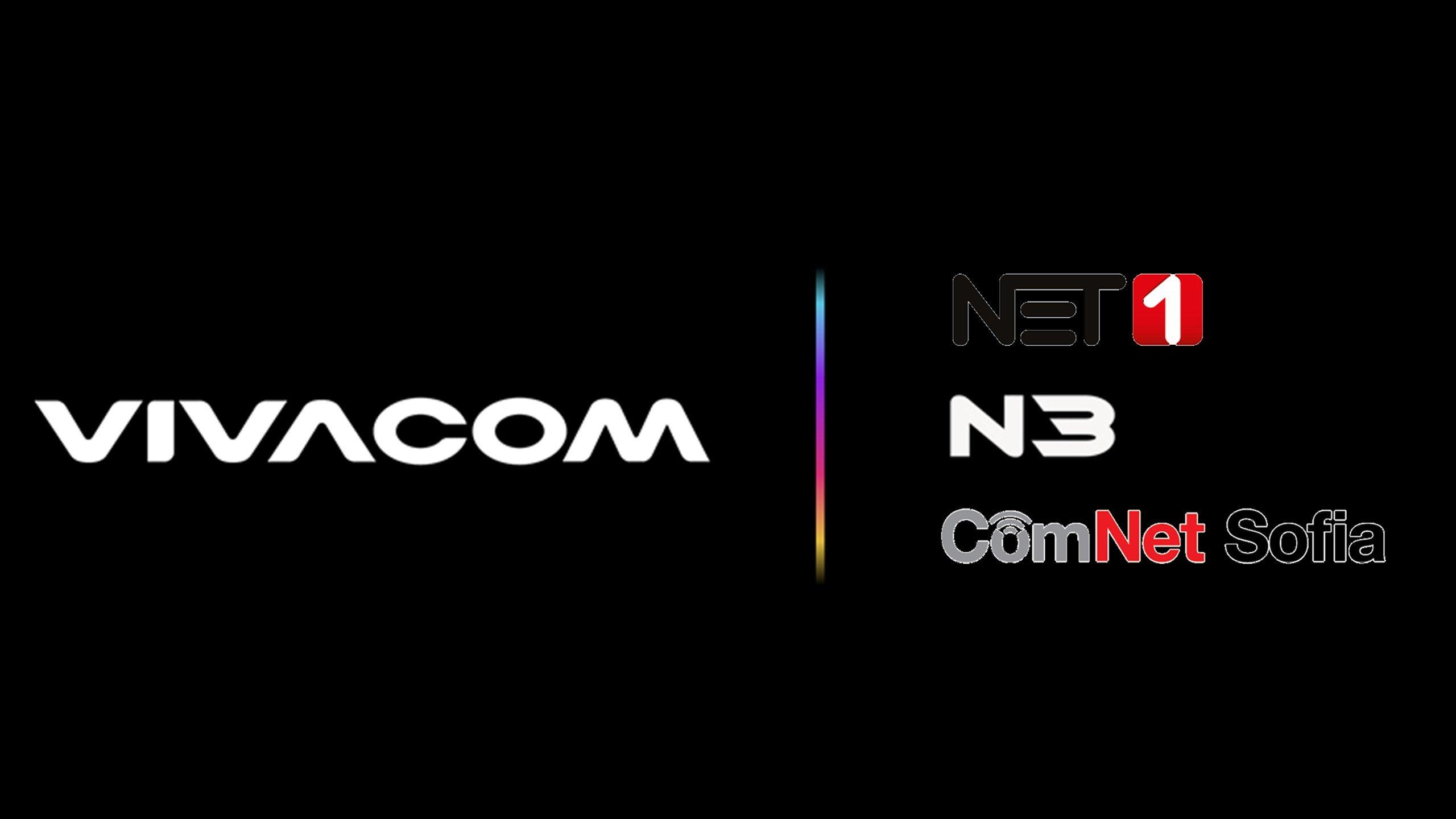 vivacom-net-1-comnet-n3