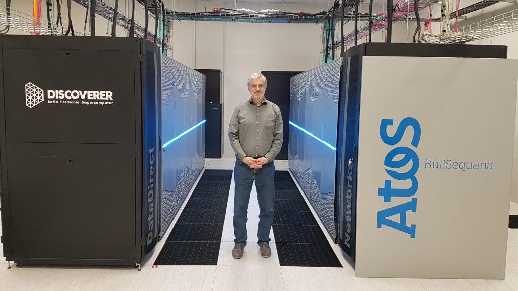 atos-supercomputer-sofia-tech-park