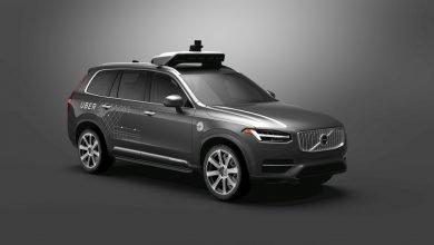 volvo-uber-autonomous-car