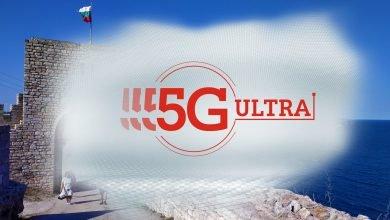 5g-ultra-bulgaria