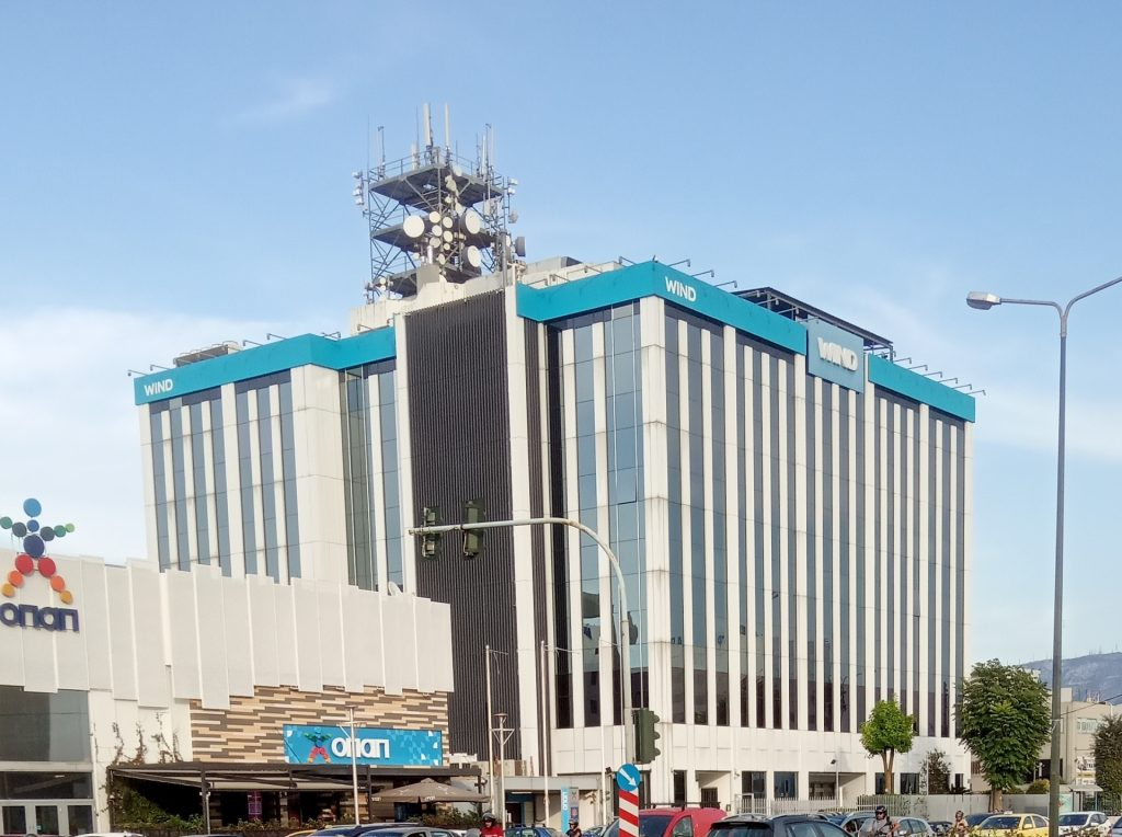 Wind_Hellas_technical_services_building