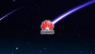 huawei-shooting-star